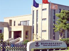 上海研和万万博体育官网系统有限公司